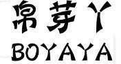 李响律师代理泰兴市天纳工贸有限公司关于第25853702号商标异议复审行政纠纷案胜诉