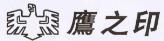 李响律师代理佛山市洪琼贸易有限公司关于第29377585号商标异议复审行政纠纷案胜诉
